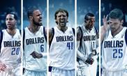6. Dallas Mavericks | Avg. Ticket Price- $77.86